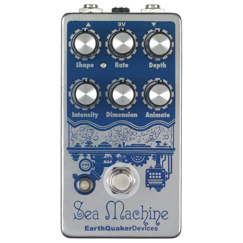 SeaMachineV2